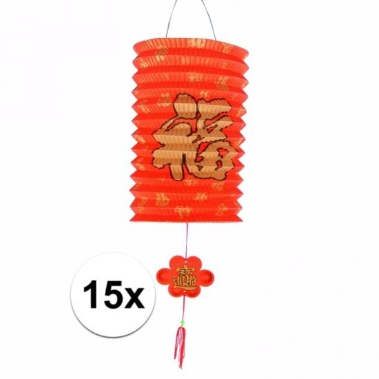 Geen 15 Chinese geluk lampionnen 20 cm Feestartikelen diversen