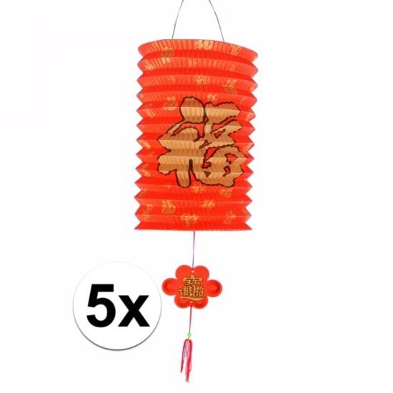Feestartikelen diversen Geen 5 Chinese geluk lampionnen 20 cm
